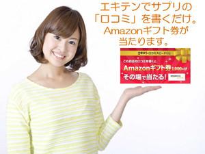 Amazon22